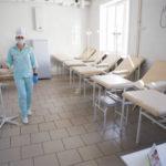 Наркологическая клиника «Алко–Мед»