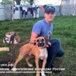 Центр реабилитации «Байкал»