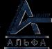 Центр реабилитации зависимых «Альфа»